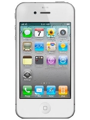 Apple iPhone 4s 32GB Price