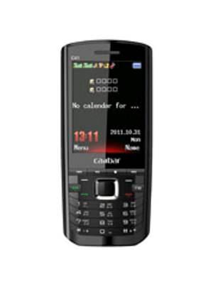 Callbar C41 Price