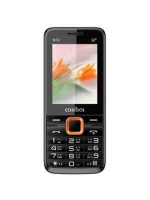 Callbar N55 Price