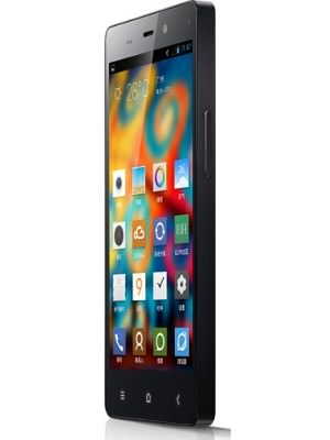 like gionee elife e6 price in india adult teacups
