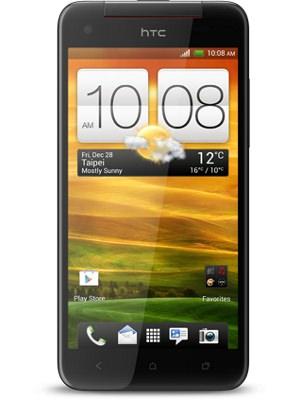 HTC Deluxe Price