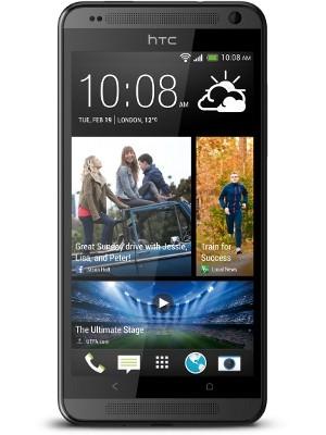 HTC Desire 700 Dual SIM Price