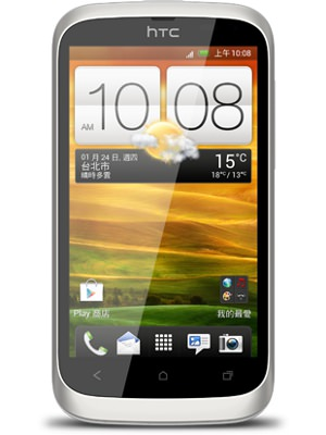 HTC Desire U Price