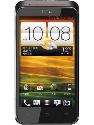 HTC Desire VC Price