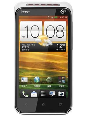 HTC Desire VT Price