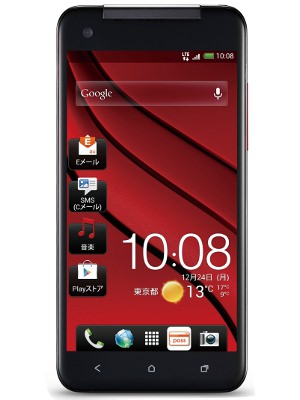 HTC J Butterfly Price