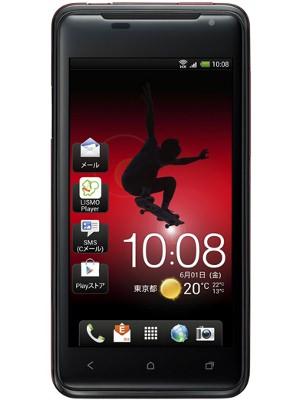 HTC J Price