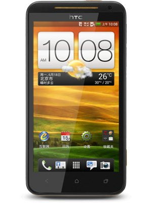 HTC One XC Price