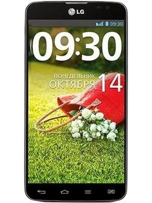 LG G Pro Lite Price