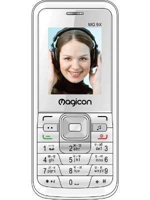 Magicon MG-9x Price
