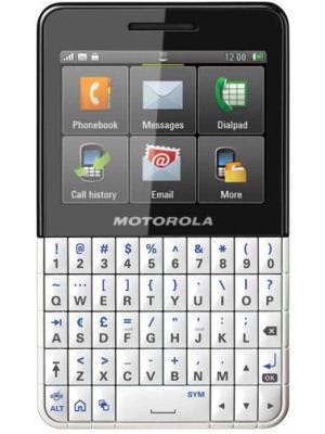 Motorola Brea EX119 Price