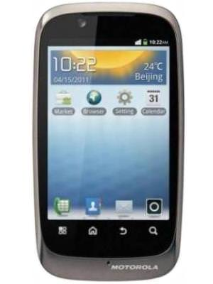 Motorola Fire XT Price