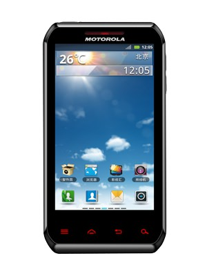 Motorola Moto XT760 Price