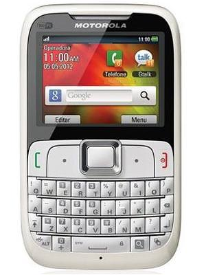 Motorola MotoGO Price