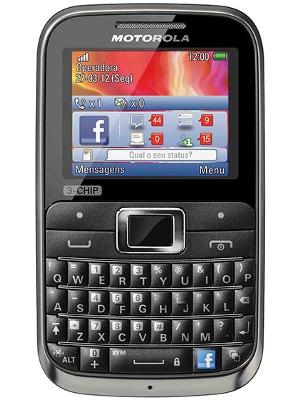 Motorola MOTOKEY 3-CHIP EX117 Price