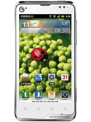 Motorola Motoluxe MT680 Price