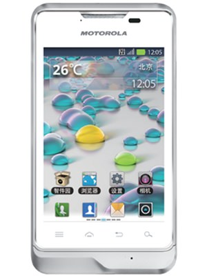 Motorola Motoluxe XT389 Price