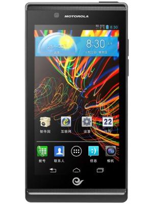 Motorola RAZR V XT889 Price