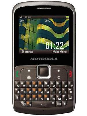 Motorola Starling EX115 Price