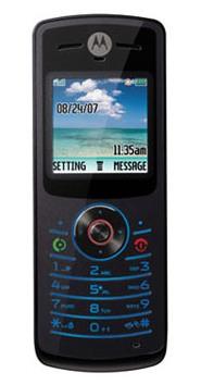 Motorola W180 Price