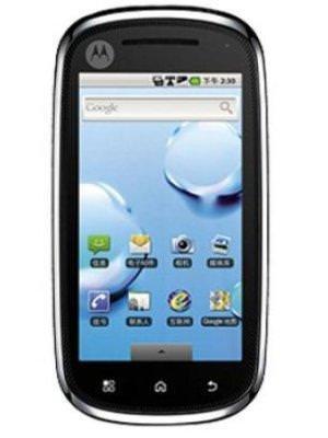 Motorola XT800 Price