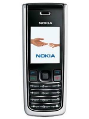 Nokia 1255 CDMA Price