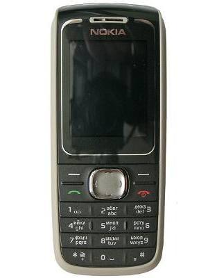 Nokia 1650 Price