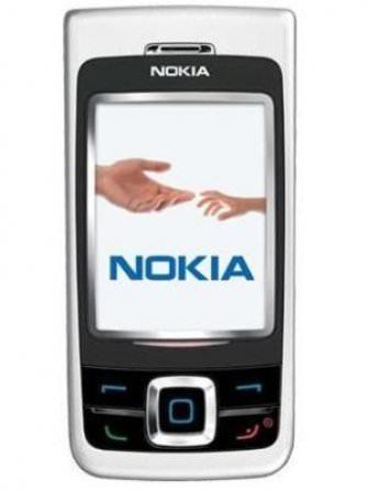 Nokia 6265 CDMA Price