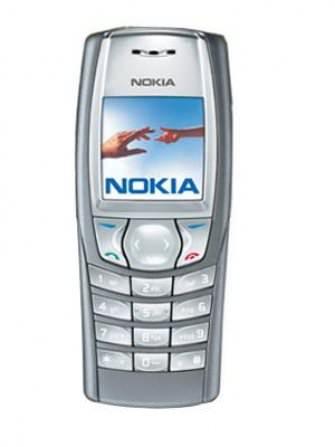 Nokia 6585 CDMA Price