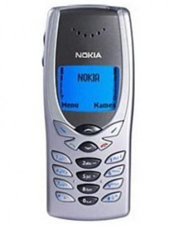 Nokia 8250 Price