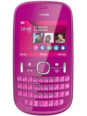 Nokia Asha 200 Price