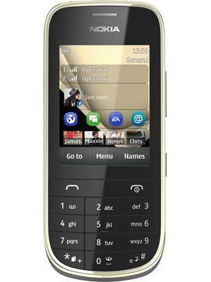 Nokia Asha 202 Price