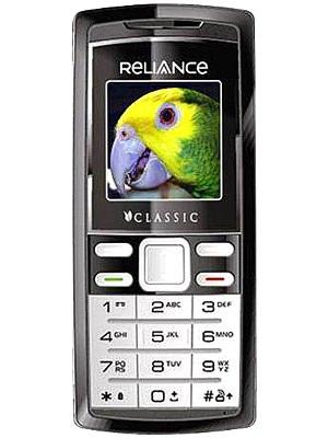 Reliance Classic 7310 Price