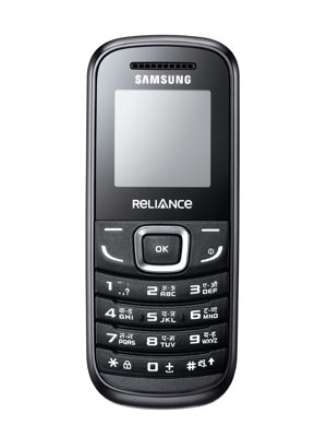 Reliance Samsung B229 Price