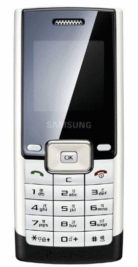 Samsung B200 Price