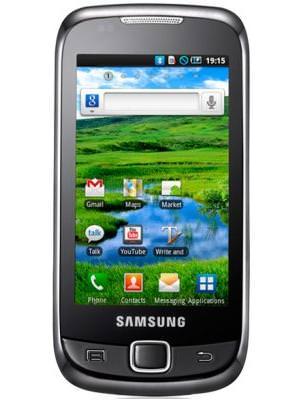Samsung Galaxy 551 Price