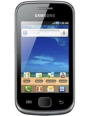 Samsung Galaxy Gio S5660 Price