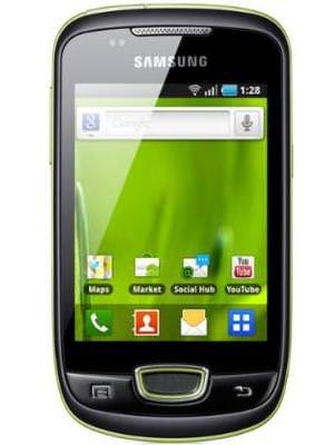Samsung Galaxy Mini S5570 Price