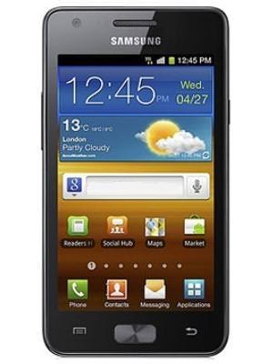 Samsung Galaxy R Price