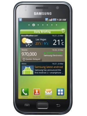Samsung Galaxy S (I9000) Price