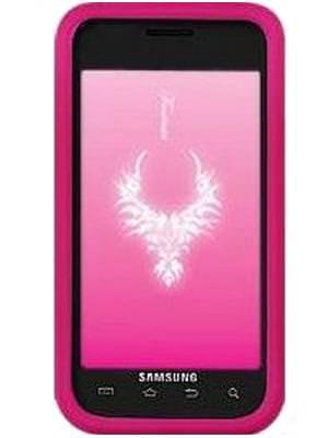 Samsung Galaxy S Femme Price