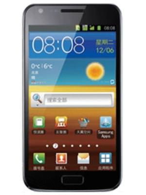 Samsung Galaxy S II Duos I929 Price