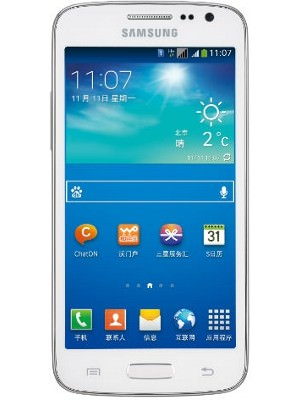 Samsung Galaxy Win Pro Price