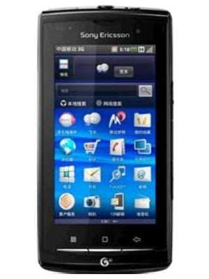 Sony Ericsson A8i Price