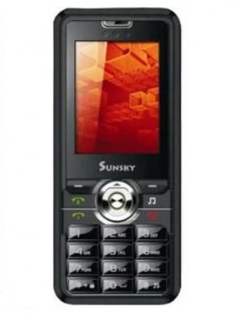 Sunsky S1 Price