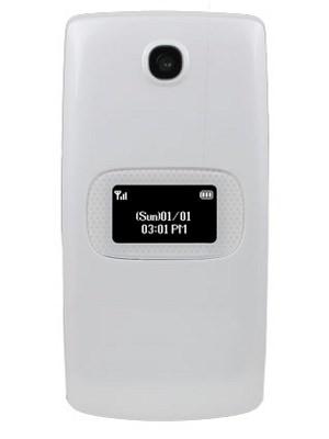 Verykool i320 Price